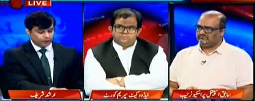 Power Play (halat kidher ja rahe hain) - 2nd August 2017