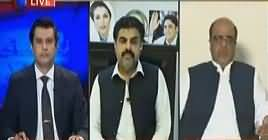 Power Play (Hamza Shahbaz Ki NAB Mein Paishi) – 29th May 2019