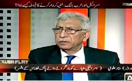 Power Play (Hidden Role of Pakistan in Arab Israel War 1973) – 12th April 2015