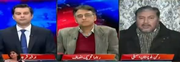 Power Play (Horse Trading in Balochistan) - 8th January 2018