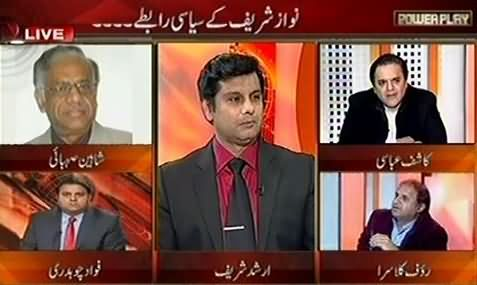 Power Play (Hot Discussion By Rauf Klasra, Kashif Abbasi, Fawad Chaudhry etc) – 8th March 2015