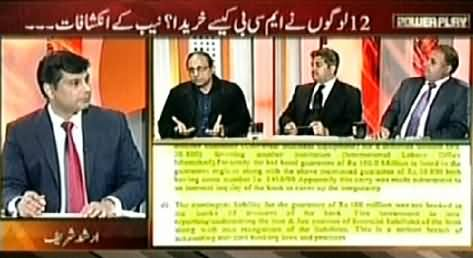 Power Play (How 12 Persons Bought MCB Bank, Strange) - 6th February 2015