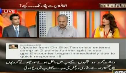 Power Play (How Terrorist Reached Peshawar From Afghanistan) – 18th September 2015