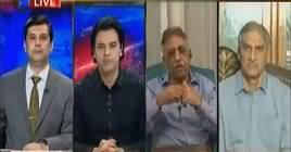 Power Play (IMF Approved Pakistan's Loan) – 3rd July 2019