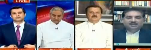 Power Play (IMF Package & Dollar Rate) - 16th May 2019