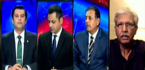 Power Play (Impact of Afghanistan on Pakistan) - 9th August 2021