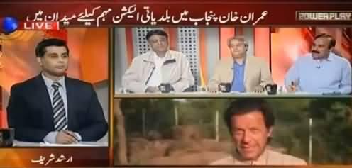 Power Play (Imran Khan Baldiyati Elections Ke Liye Maidan Mein) – 25th October 2015