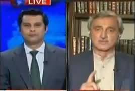 Power Play (Imran Khan Demands Speaker Resignation) – 16th March 2017