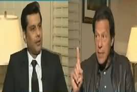 Power Play (Imran Khan Exclusive Interview) – 10th February 2017