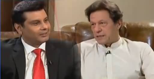 Power Play (Imran Khan Exclusive Interview) - 18th June 2018