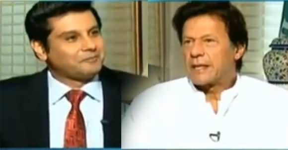 Power Play (Imran Khan Exclusive Interview) - 21st April 2017