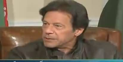 Power Play (Imran Khan Exclusive Interview) – 21st November 2017