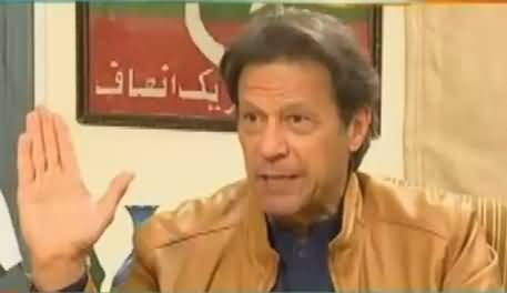 Power Play (Imran Khan Exclusive Interview) – 28th November 2016