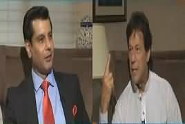 Power Play (Imran Khan Exclusive Interview) – 6th July 2017