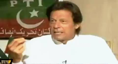 Power Play (Imran Khan Exclusive Interview) – 9th October 2016