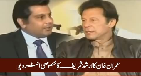 Power Play (Imran Khan Exclusive Interview with Arshad Sharif) – 6th March 2016