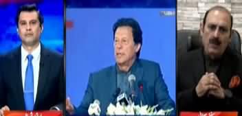 Power Play (Imran Khan Ka Daura e Karachi) - 27th January 2020