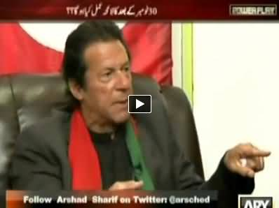 Power Play (Imran Khan Latest Blasting Interview) - 28th November 2014