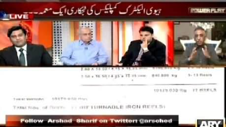 Power Play (Imran Khan Ne Apni Qabar Par Fatiha Parh Li - Javed Hashmi) – 26th April 2015