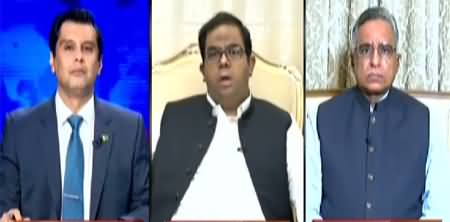 Power Play (Imran Khan's Clear Stance in Core Committee Meeting) - 24th May 2021