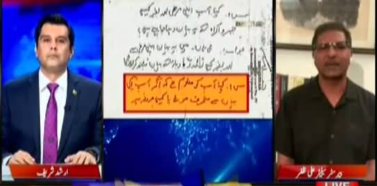 Power Play (Imran Khan's Fight Against Mafias) - 11th May 2021