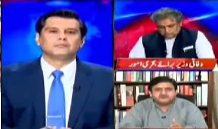 Power Play (Imran Khan Will Meet Jahangir Tareen?) - 22nd April 2021