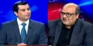 Power Play (Is Mafia Influencing Cabinet Decisions?) - 6th April 2020
