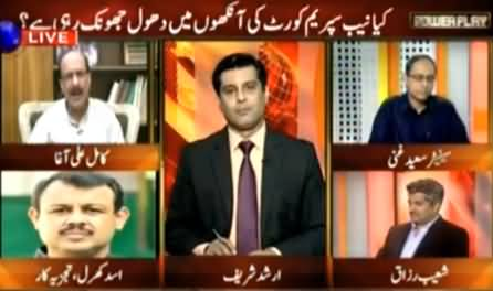 Power Play (Is NAB Fooling Supreme Court?) - 5th July 2015
