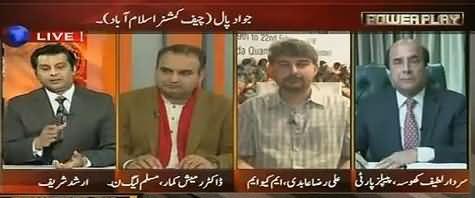 Power Play (Is Nawaz Sharif Protecting Mian Mansha From NAB?) – 21st February 2016