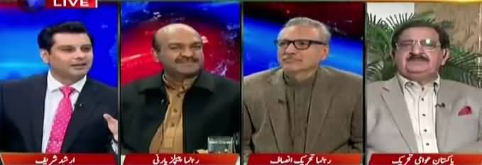 Power Play (Is Opposition Ready To Resign) - 22nd January 2018