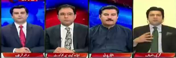 Power Play (Issue of Caretaker Prime Minister) - 22nd May 2018