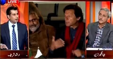 Power Play (Jahangir Khan Tareen Exclusive Interview) – 25th July 2015