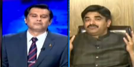 Power Play (Jahangir Tareen's Forward Bloc in PTI) - 7th April 2021