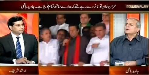 Power Play (Javed Hashmi Exclusive Interview) – 2nd May 2015