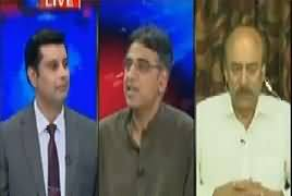 Power Play (JIT Maryam Safdar Ko Talab Kare Gi?) – 20th June 2017
