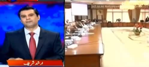 Power Play (Judge Arshad Malik Scandal) - 16th July 2019