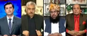 Power Play (JUIF Refused to Negotiate With Govt) - 21st October 2019