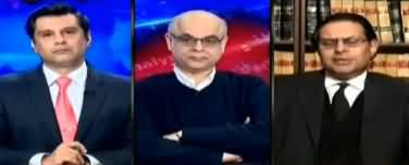 Power Play (Justice Waqar's Strict Lines in Judgement) - 19th December 2019