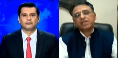 Power Play (Karachi Needs Permanent Solution) - 2nd September 2020