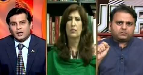Power Play (Kasur Children Video Scandal & Role of Police) – 9th August 2015