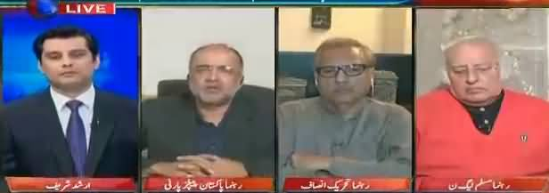 Power Play (Khatam e Nabuwat Ka Qanoon) - 14th November 2017