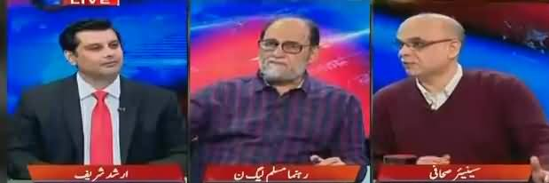 Power Play (Khatam e Nabuwat Tarmeem Kis Ne Ki?) – 16th November 2017