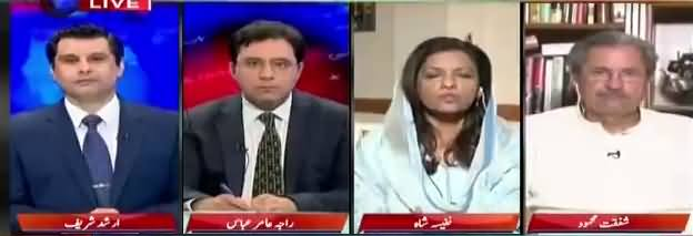 Power Play (Khawaja Saad Rafique Ki Dhamkian) - 25th April 2018