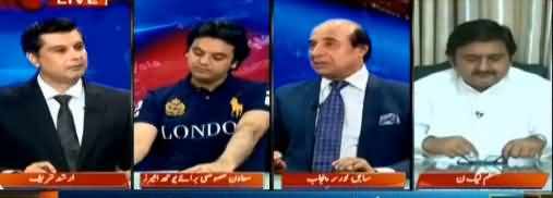 Power Play (Kia Opposition Tehreek Chala Paye Gi?) - 15th May 2019