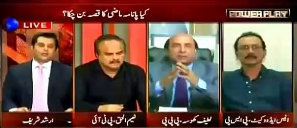 Power Play (Kia Panama Maazi Ka Qissa Ban Gaya) - 27th August 2016