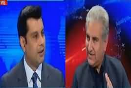Power Play (Kia PMLN Aur PPP Mein Deal Ho Gai?) – 29th March 2017