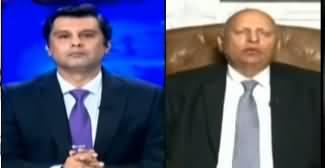 Power Play (Kia Punjab Hakumat Khatre Mein?) - 21st January 2020