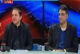 Power Play (Kis Kis Pakistani Ke Swiss Accounts Hain) – 7th March 2017