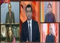 Power Play (Kya Daish Pakistan Mein Maujod Hai?) – 1st January 2016