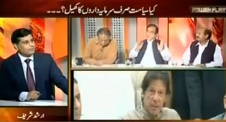 Power Play (Kya Siasat Sirf Sarmaya Daron Ka Khail?) – 23rd October 2015
